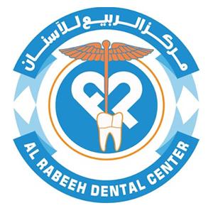 Al Rabeeh