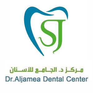 Dr. Somaya Aljamea