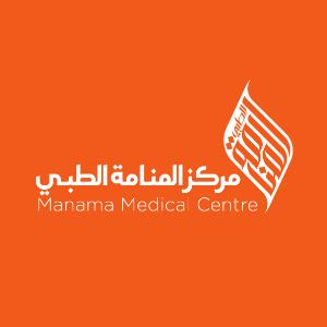 Manama Medical Centre