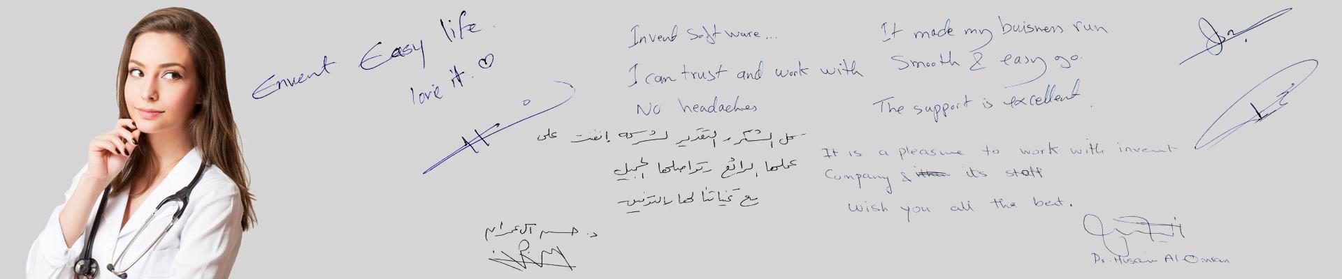 testimonies-invent-emr-hind-omran-bahrain