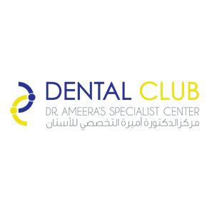 Dental Club | Dr. Ameera Al Mosali