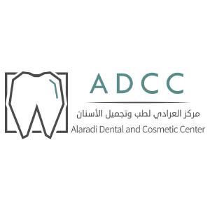 Alaradi Dental and Cosmetic Center