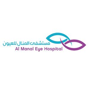 Al Manal Eye Hospital