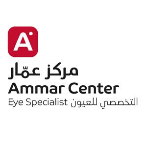 Ammar Center Eye Specialist