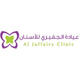 AlJuffairy Clinic