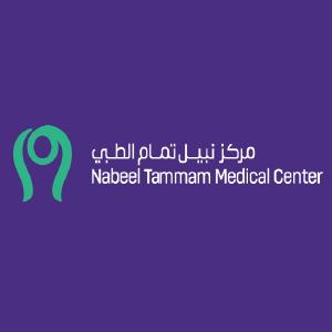 Nabeel Tammam Medical Center